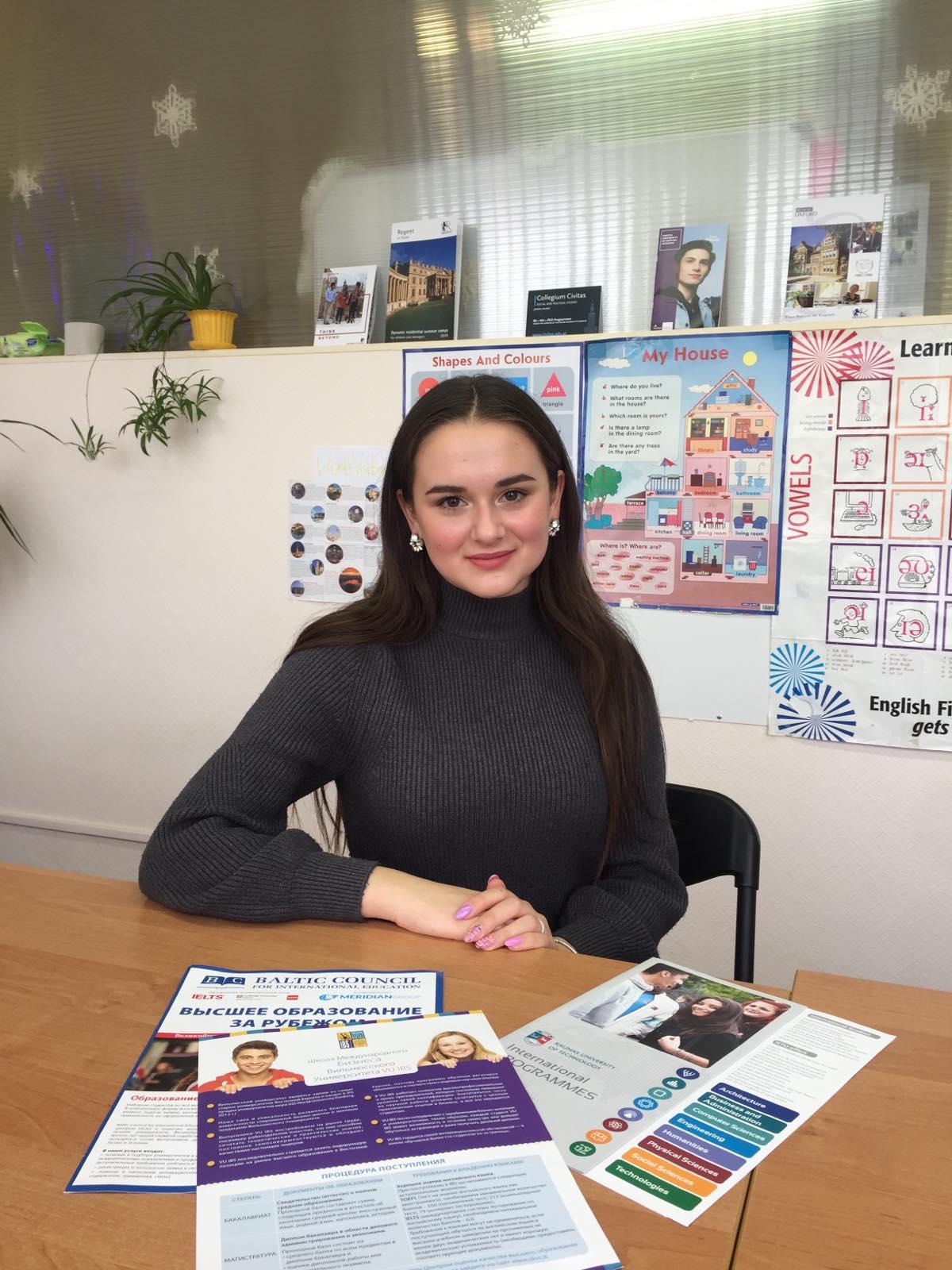 беларуская студентка из литвы картинка
