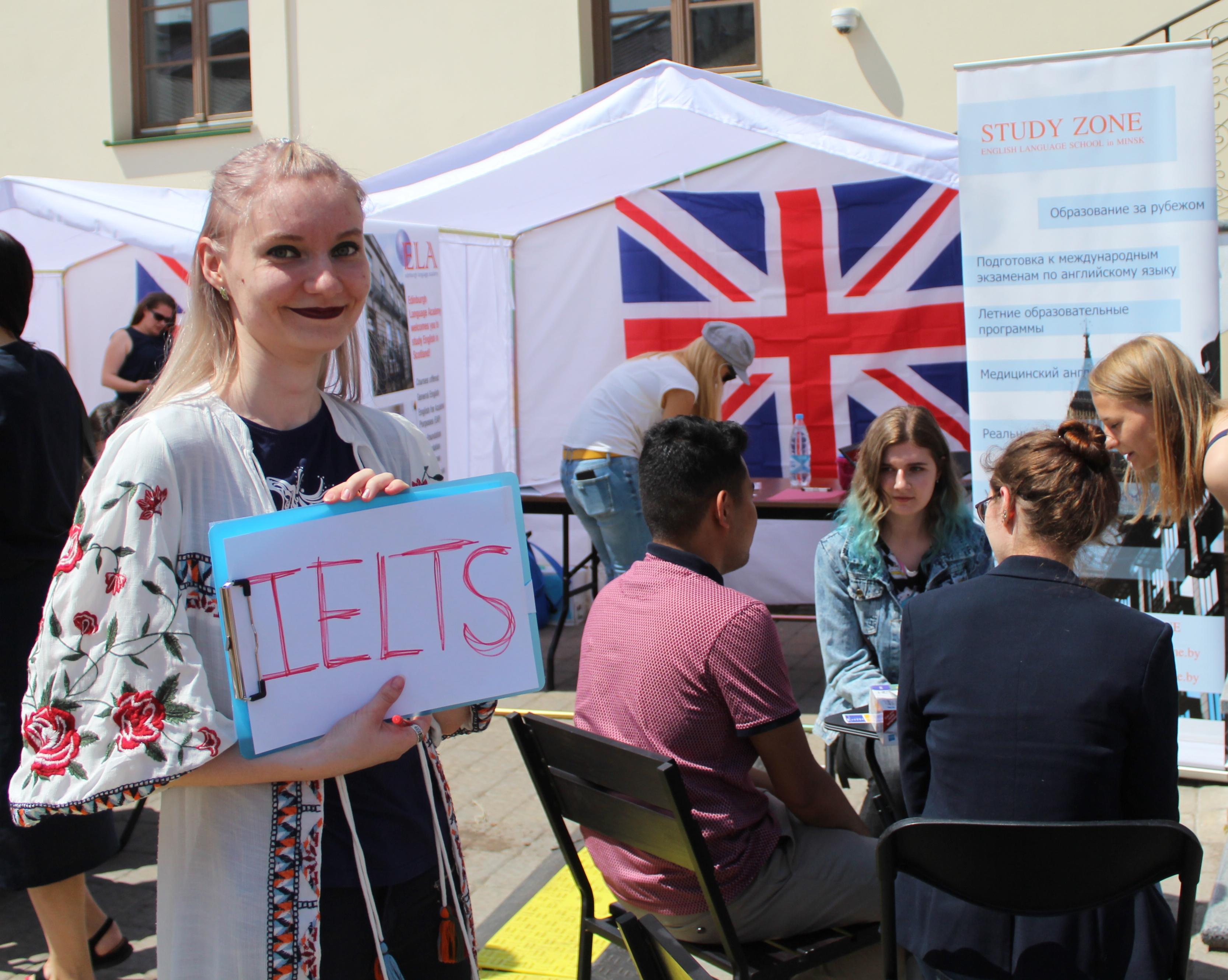 Большой Британский Фестиваль IELTS Study Zone фото