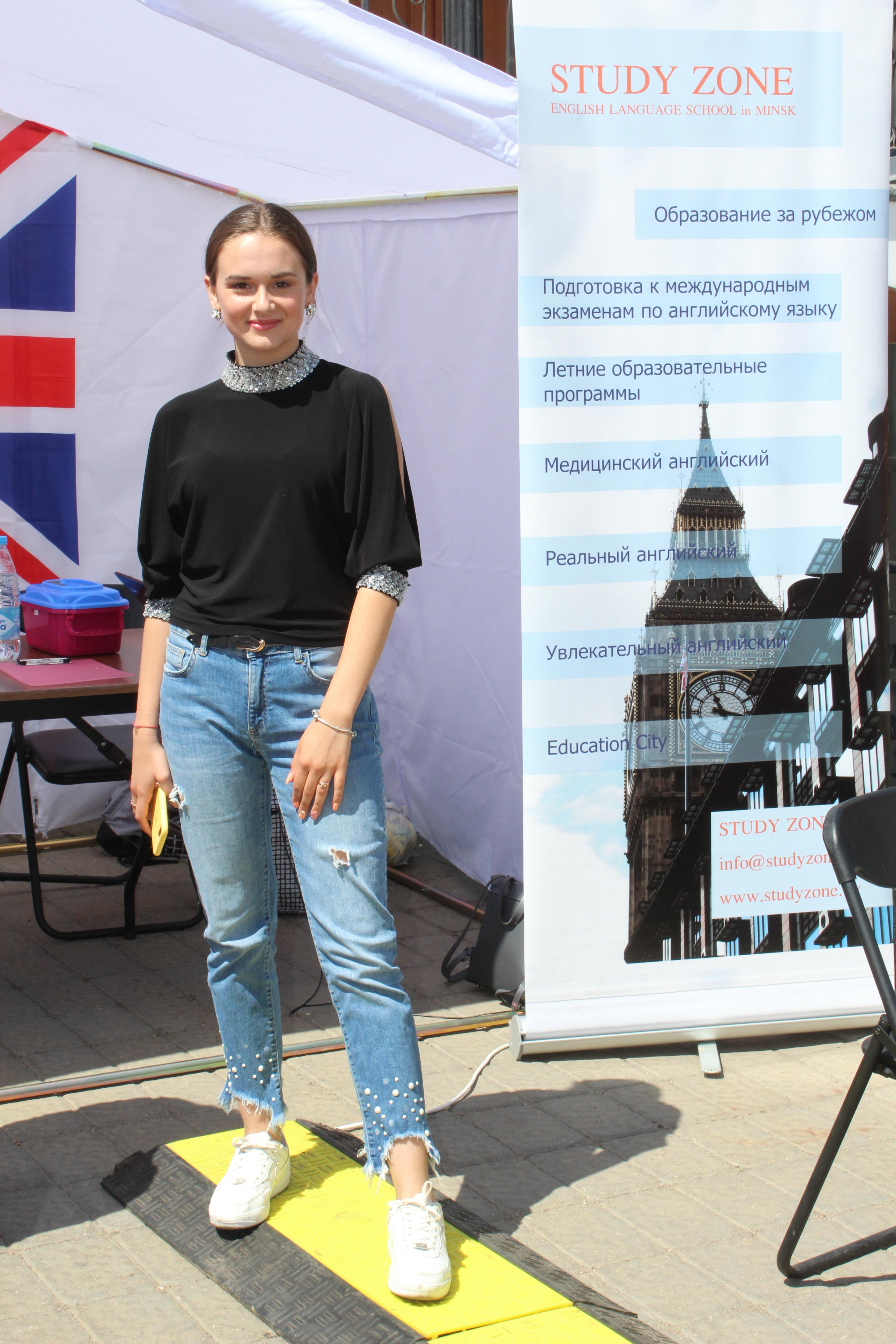 Британский фестиваль Study Zone фото